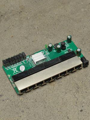 8 Port Gigabit switch module - PCBA